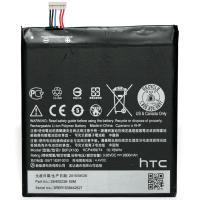 Аккумуляторная батарея PowerPlant HTC One E9+ (B0PJX100) (DV00DV6269)
