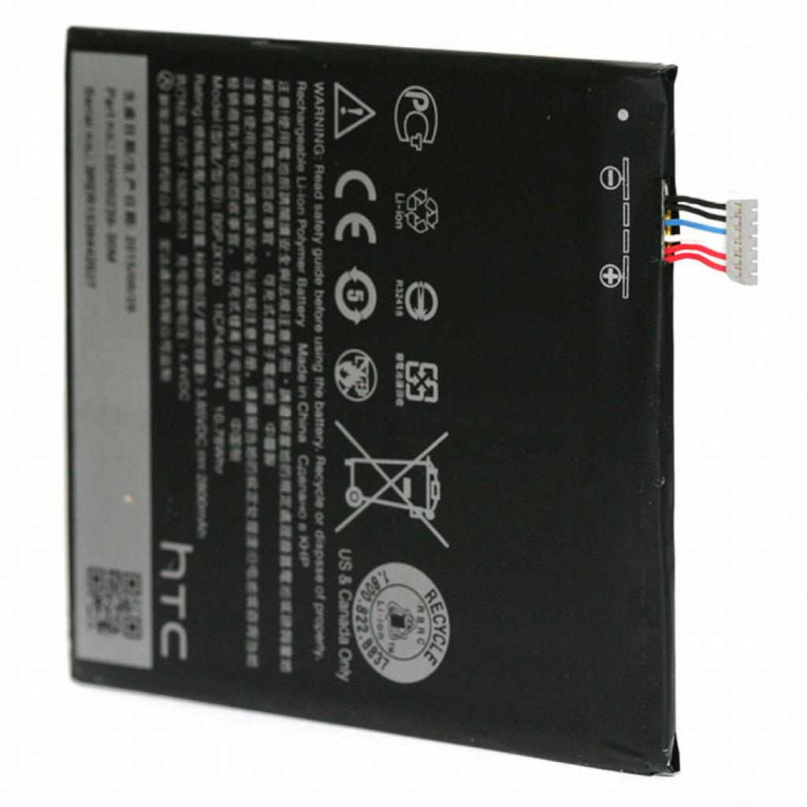 Аккумуляторная батарея PowerPlant HTC One E9+ (B0PJX100) (DV00DV6269) изображение 2