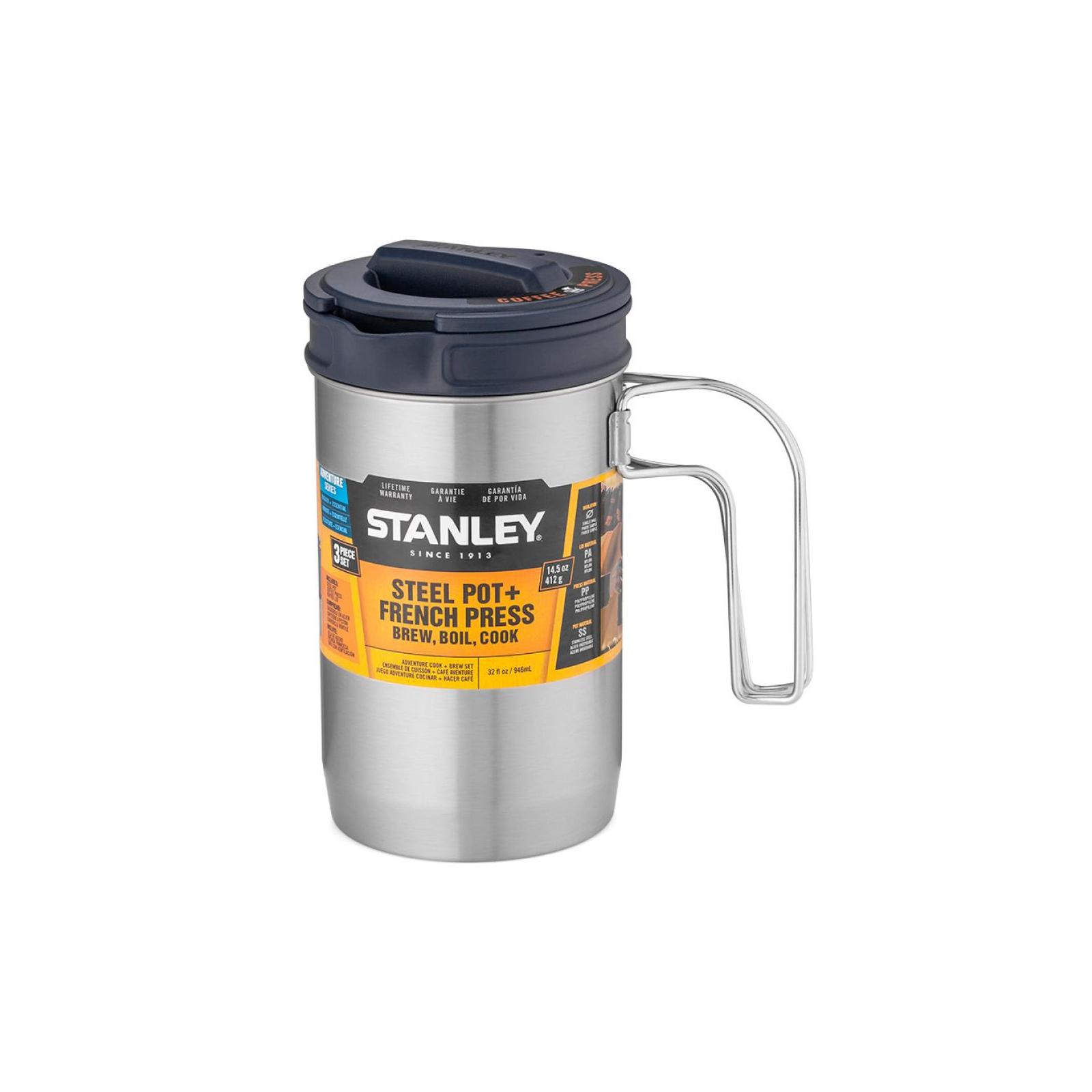 Набор туристической посуды Stanley Adventure Cook and Brew 0.95 Л (4823082714797) изображение 3
