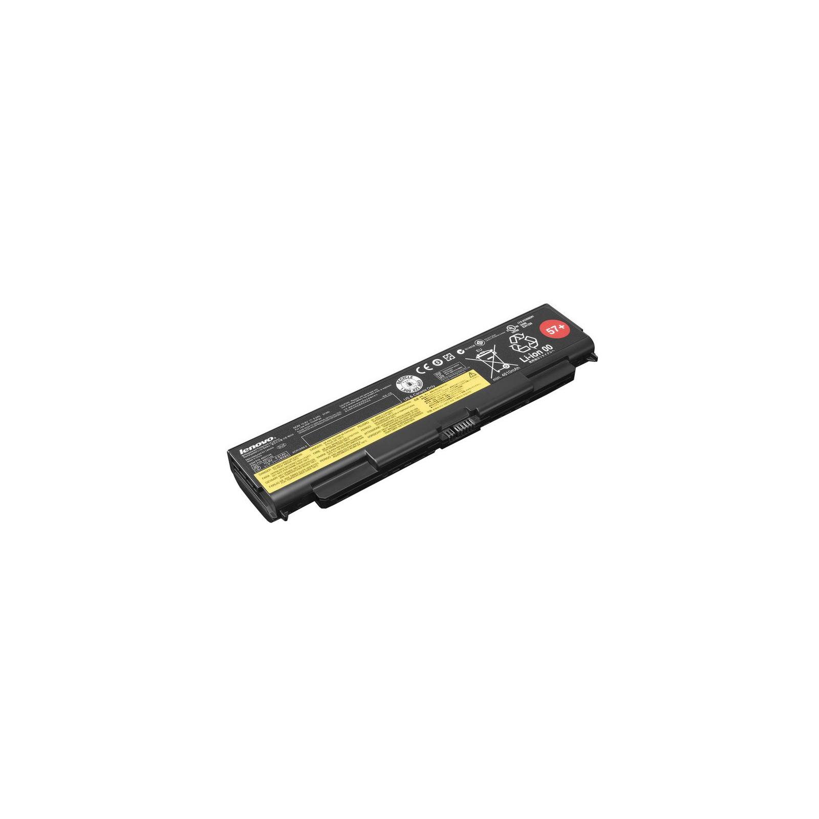 Аккумулятор для ноутбука Lenovo ThinkPad T440p (57), 4400mAh (48Wh), 6cell, 10.8V, Li-ion (A47205)