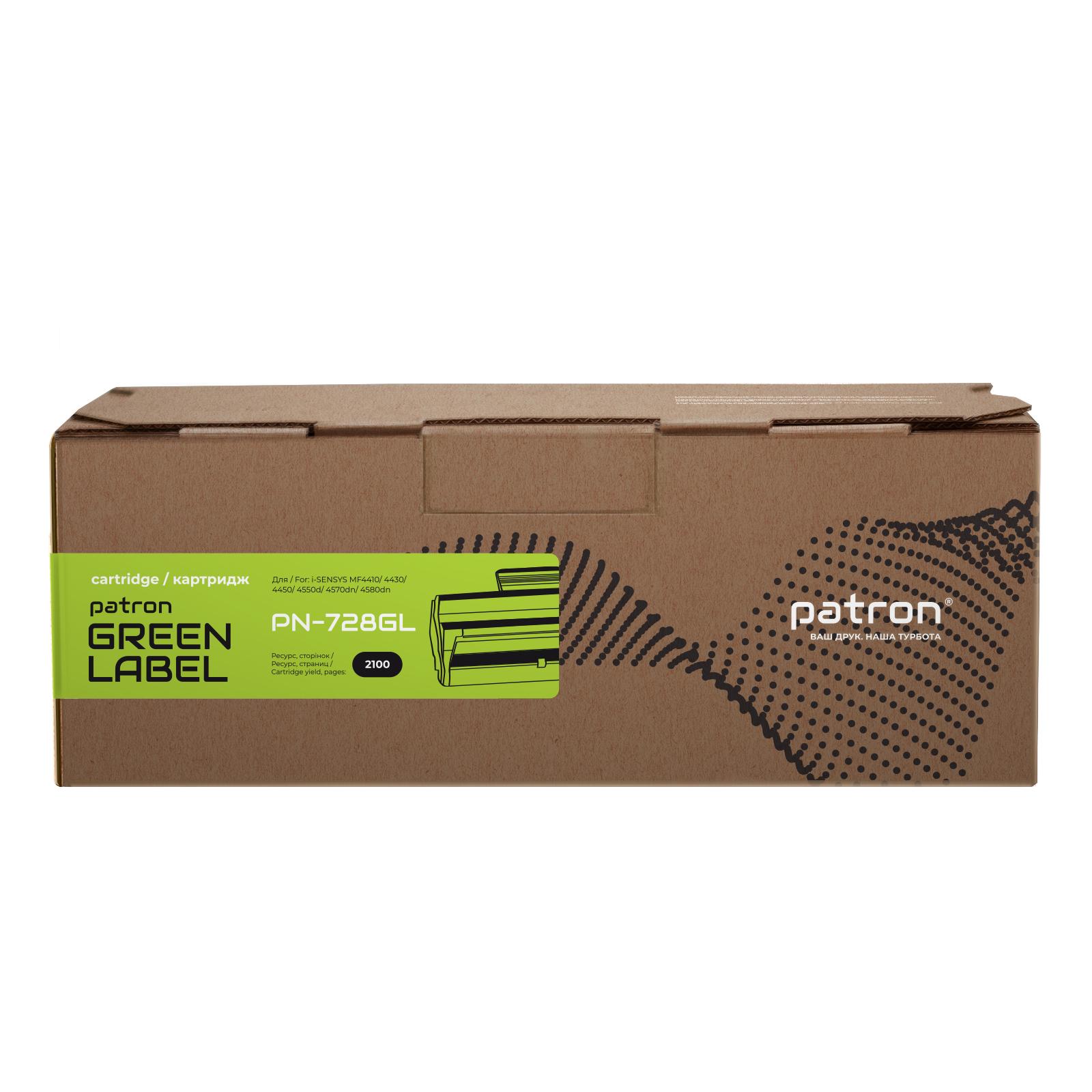 Картридж Patron CANON 728 GREEN Label (PN-728GL) изображение 2