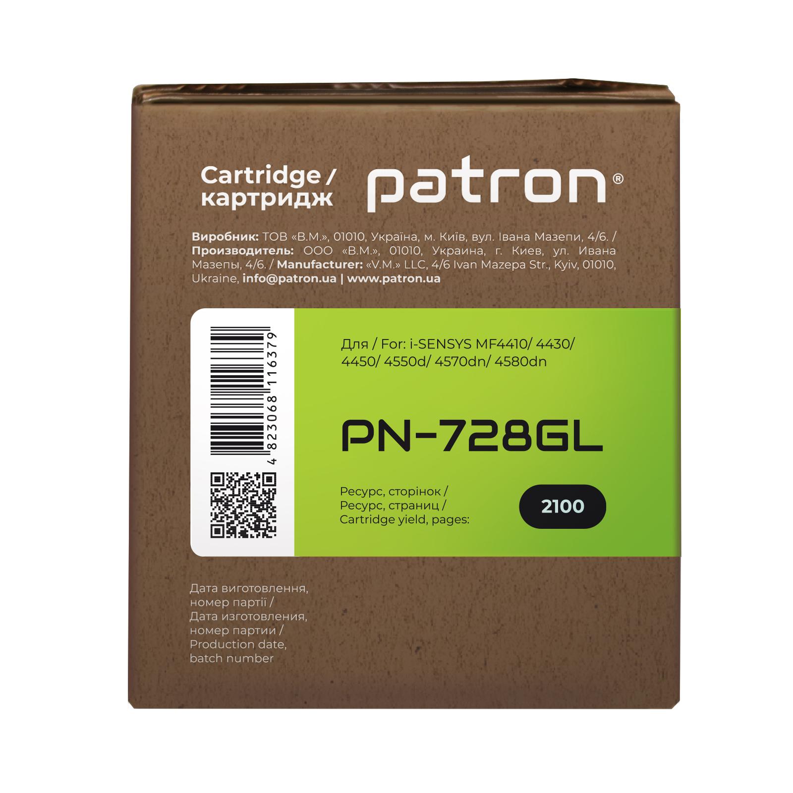 Картридж Patron CANON 728 GREEN Label (PN-728GL) изображение 3