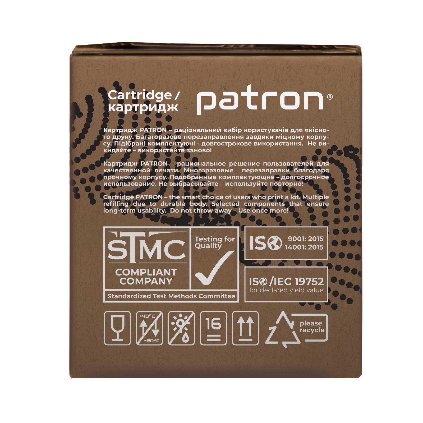 Картридж Patron CANON 728 GREEN Label (PN-728GL) изображение 4