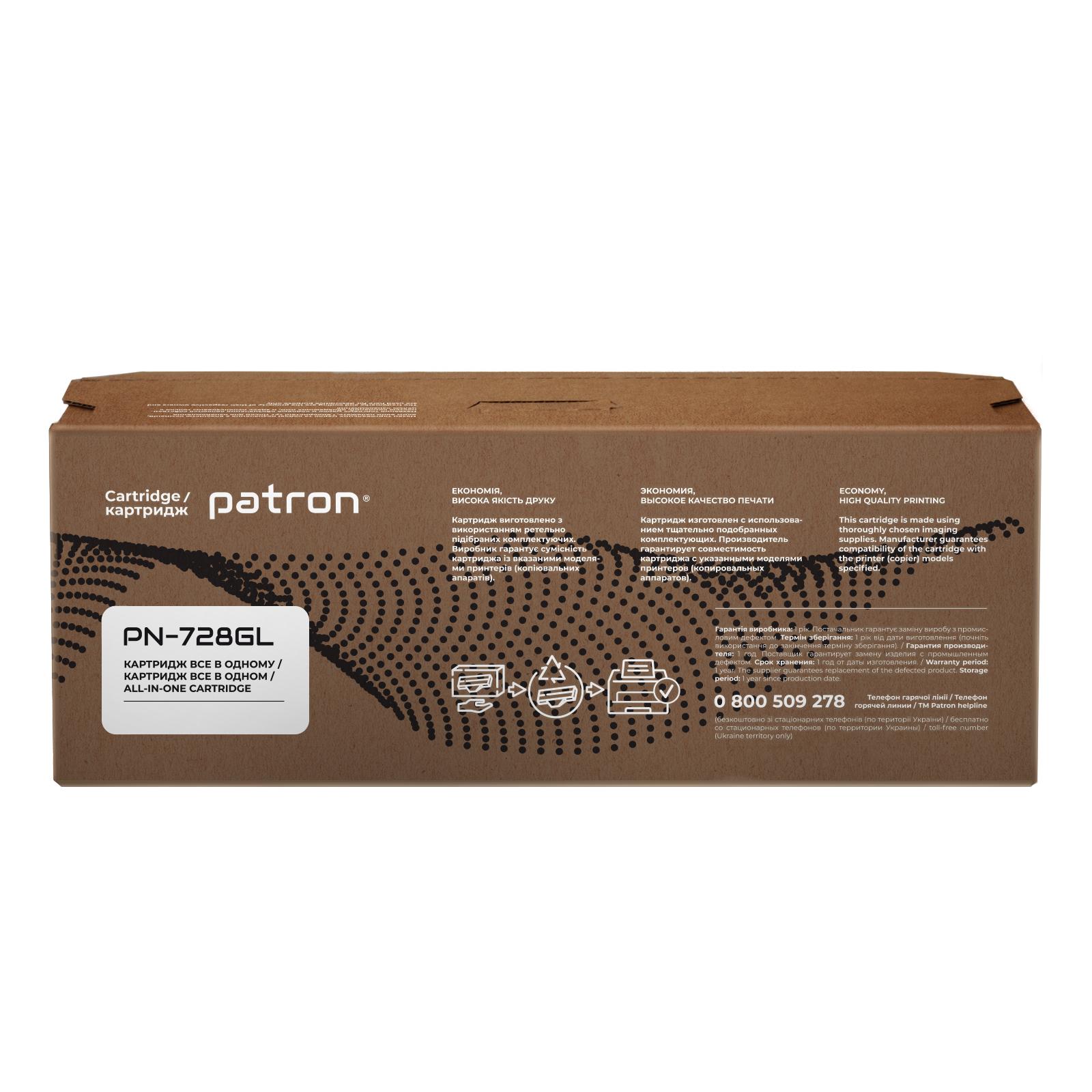 Картридж Patron CANON 728 GREEN Label (PN-728GL) изображение 5