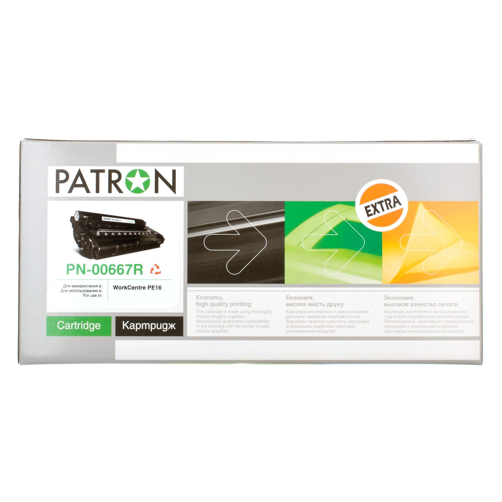 Картридж PATRON XEROX WC PE16 (PN-00667R) 113R00667 Extra (CT-XER-113R00667-PNR) изображение 3