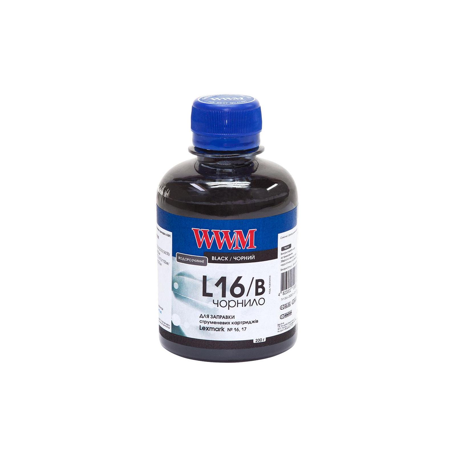 Чернила WWM LEXMARK 16/17 Black (L16/B)
