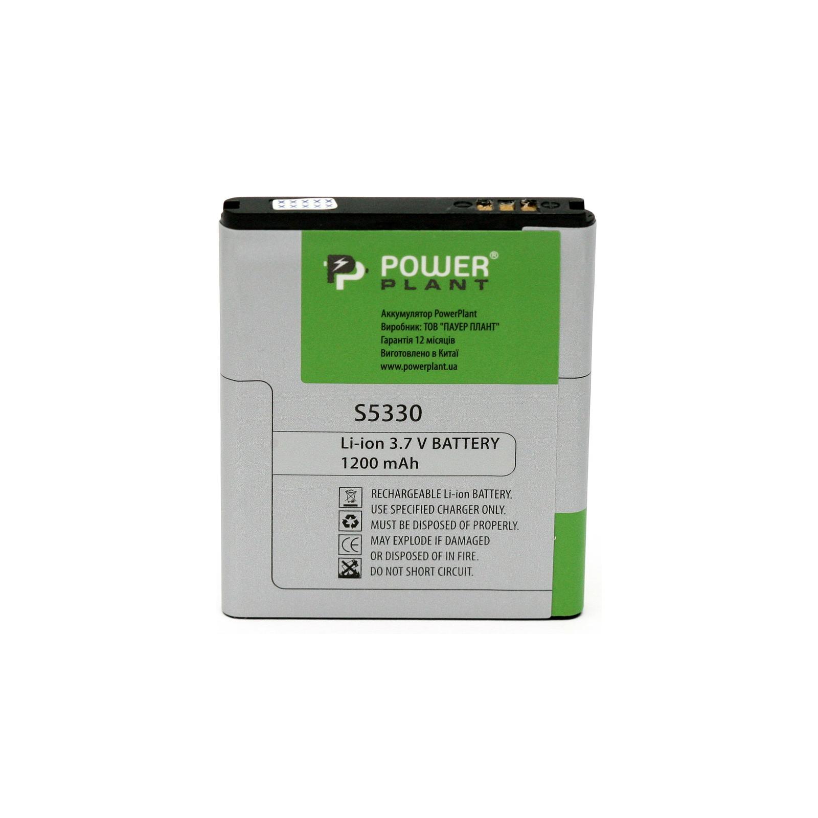 Аккумуляторная батарея PowerPlant Samsung S5330, S5570 (galaxy mini) (DV00DV6079)