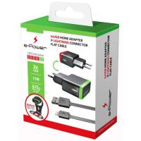 Зарядное устройство E-Power 2 * USB 2.1A + кабель Lightning (EP712HAS)