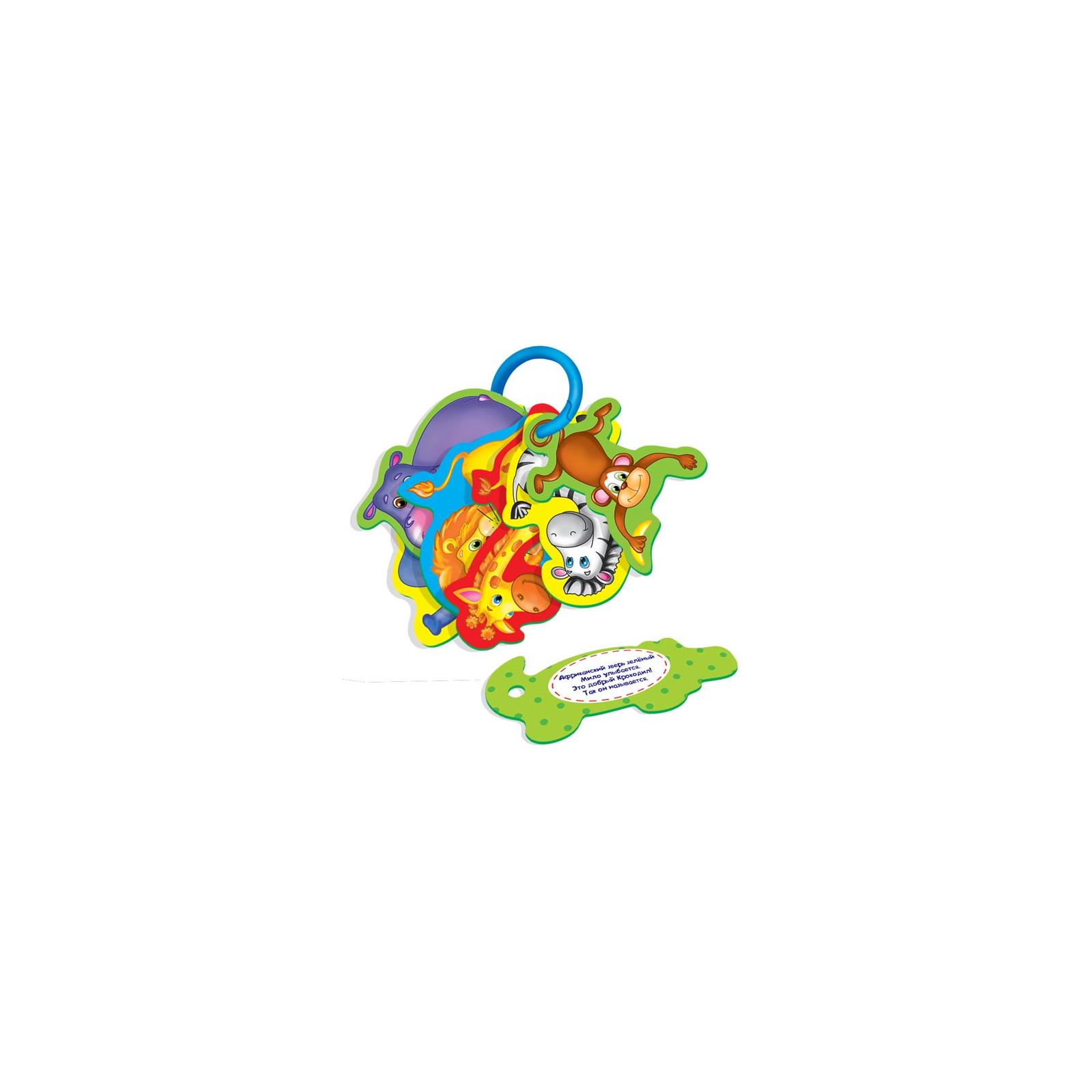 Настольная игра Vladi Toys Африка (рус. язык) (VT1801-01-2) изображение 2