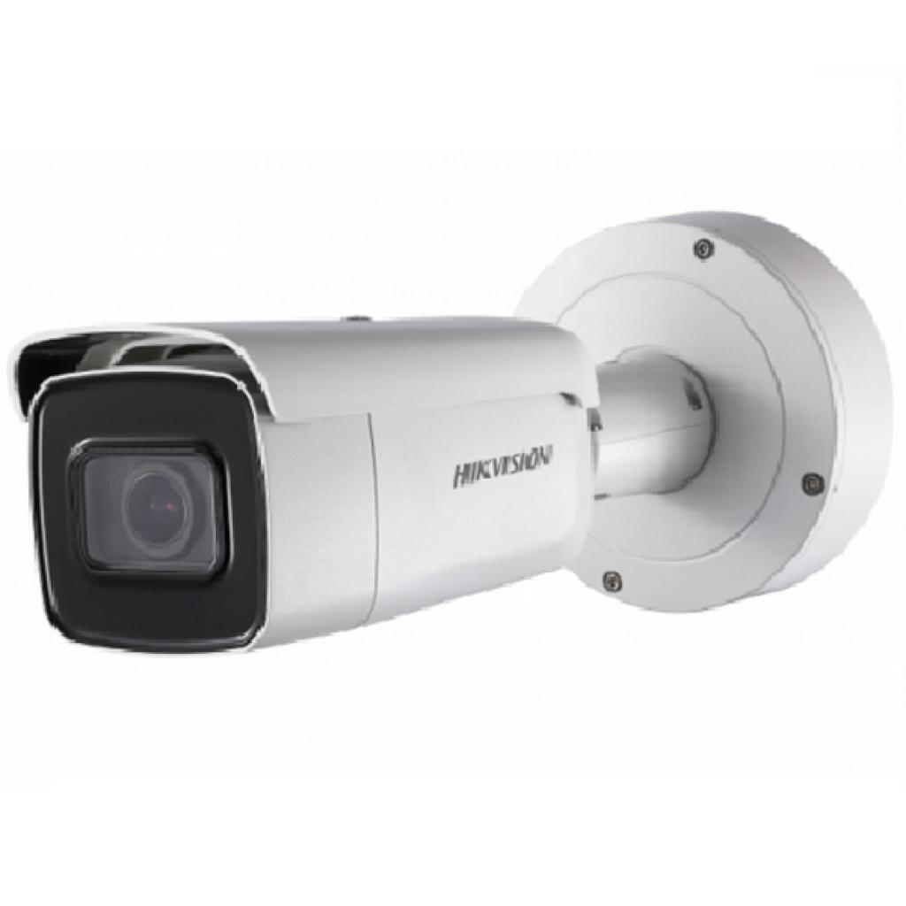 Камера видеонаблюдения Hikvision DS-2CD2683G0-IZS (2.8-12)