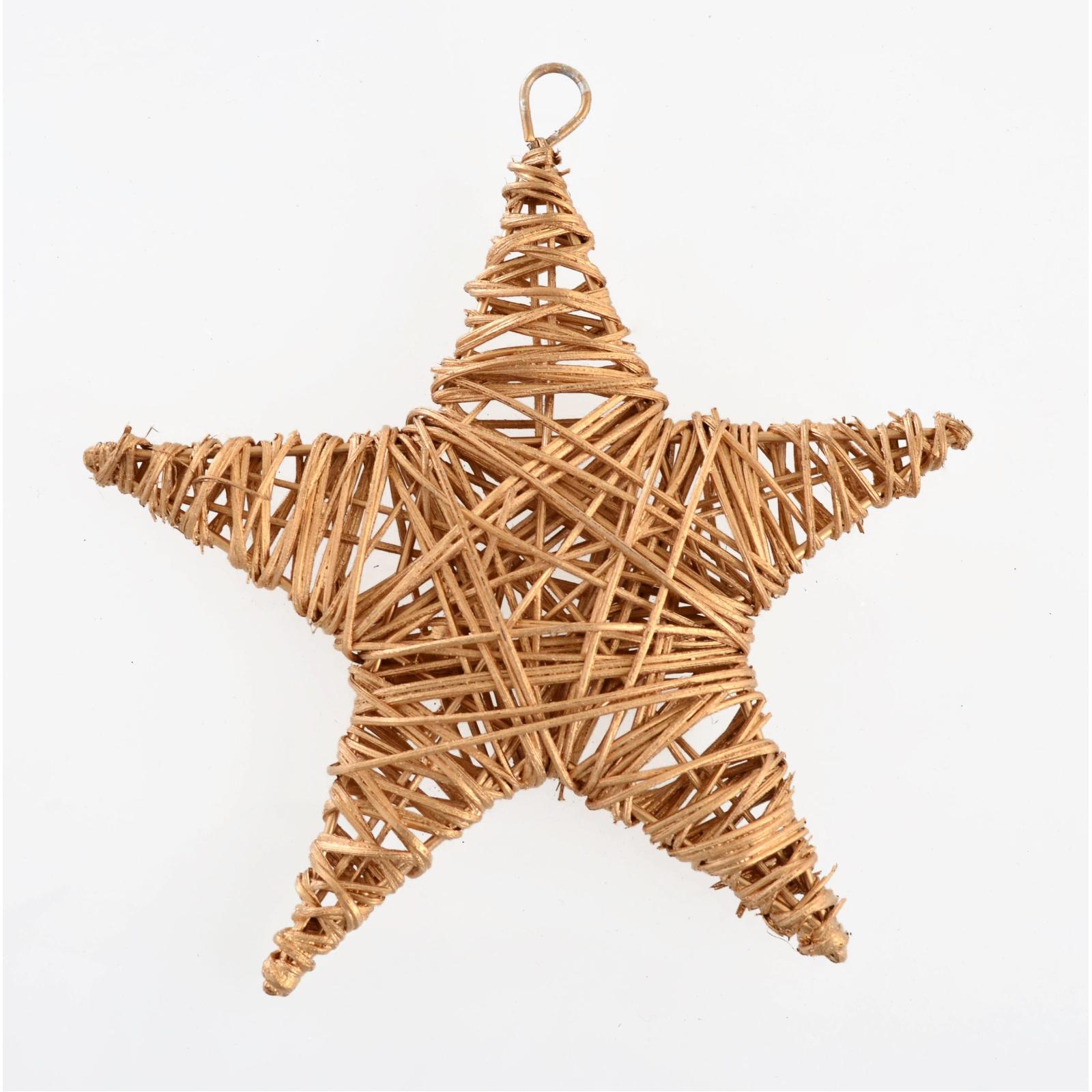 Украшение декоративное YES! Fun Звезда ротанговая золотая, 15 см (973302)