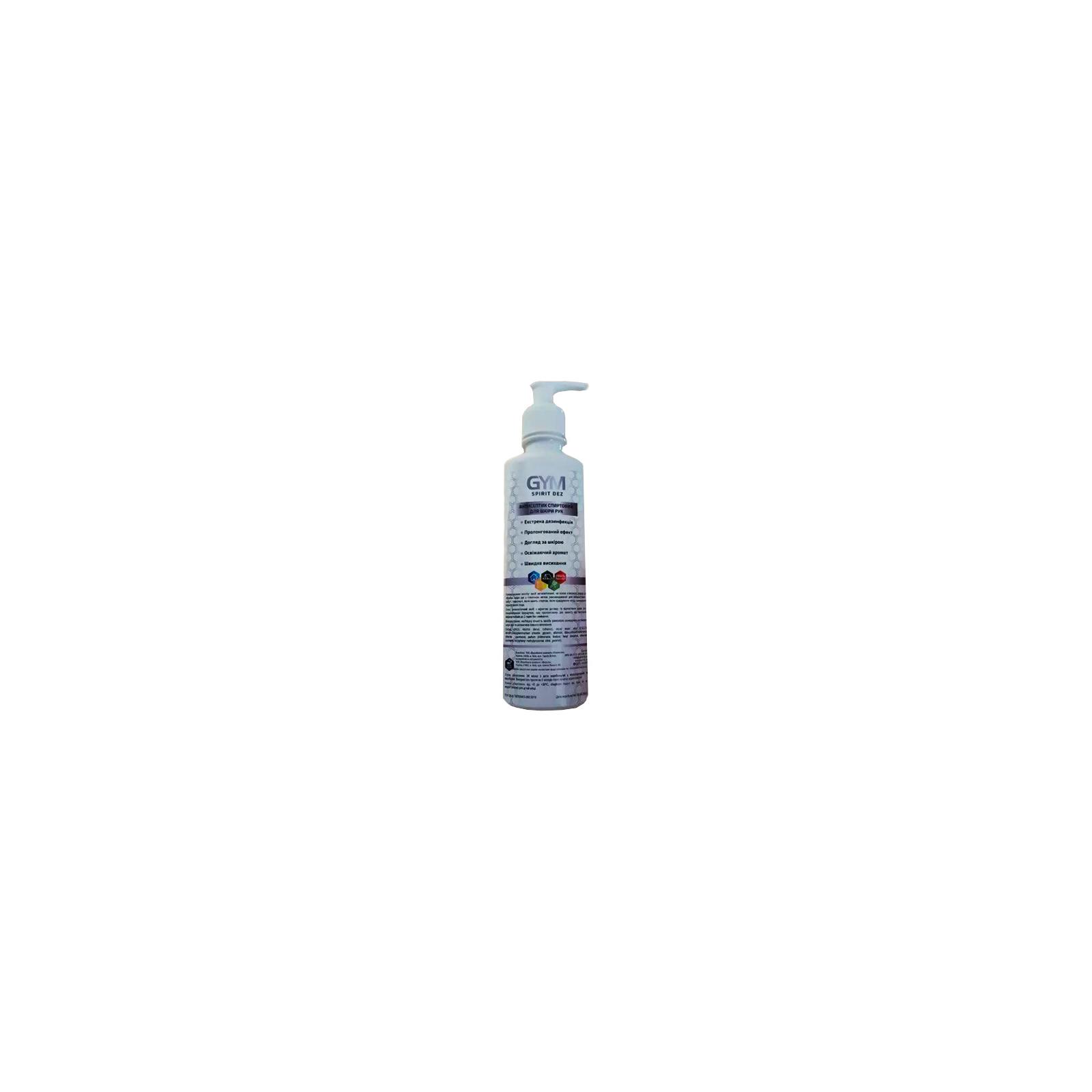 Антисептик для рук GYM Spirit DEZ, дозатор 200 мл (4820065574171)