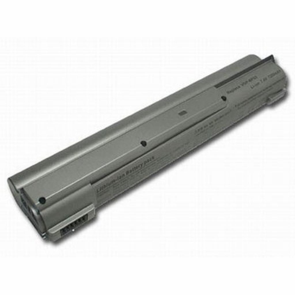 Аккумулятор для ноутбука Sony VGP-BPS3 Cerus (10747)