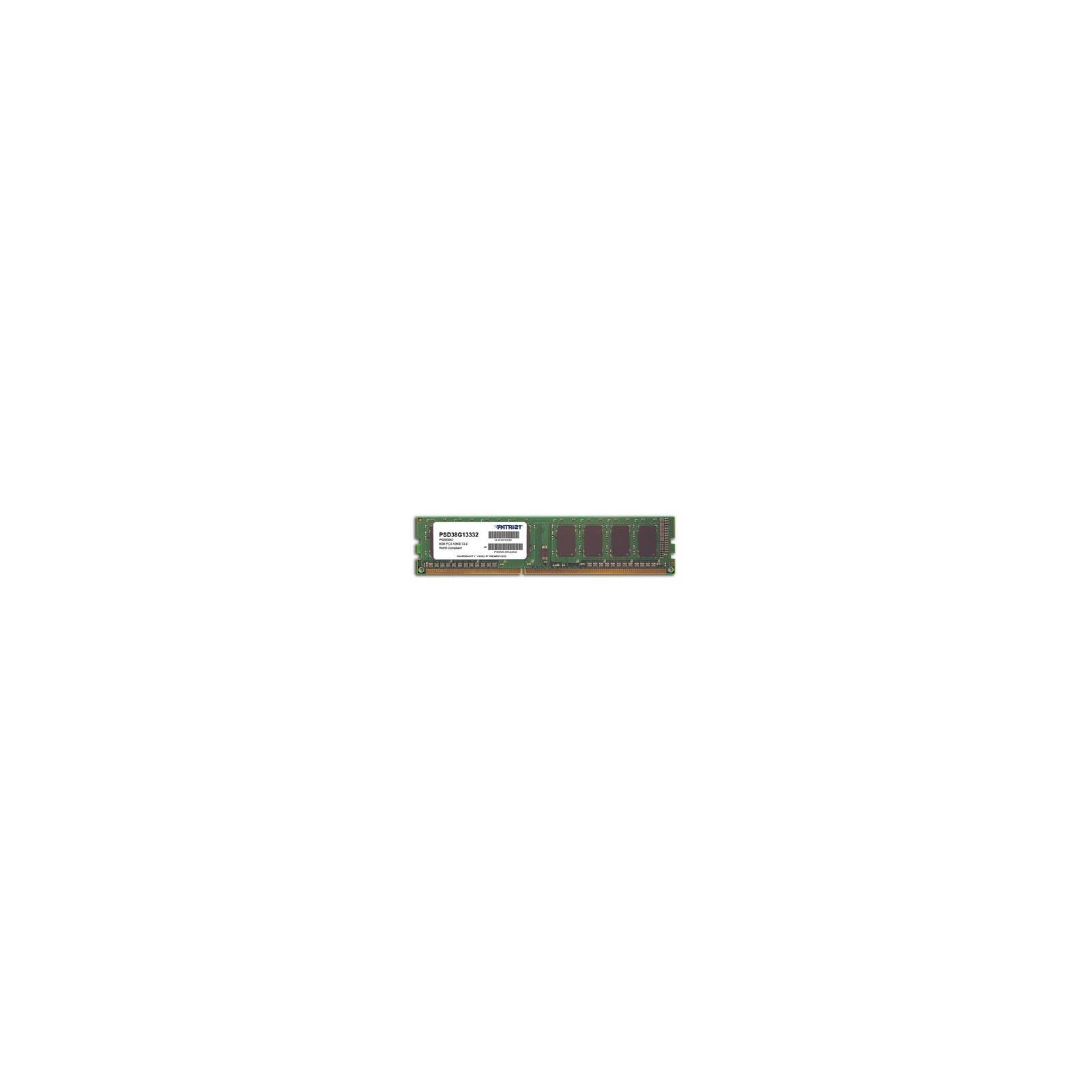 Модуль памяти для компьютера DDR3 8GB 1333 MHz Patriot (PSD38G13332)