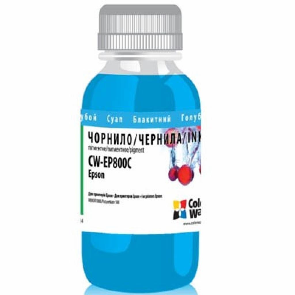 Чернила ColorWay Epson R800 Pigm. Cyan (CW-EP800C01)