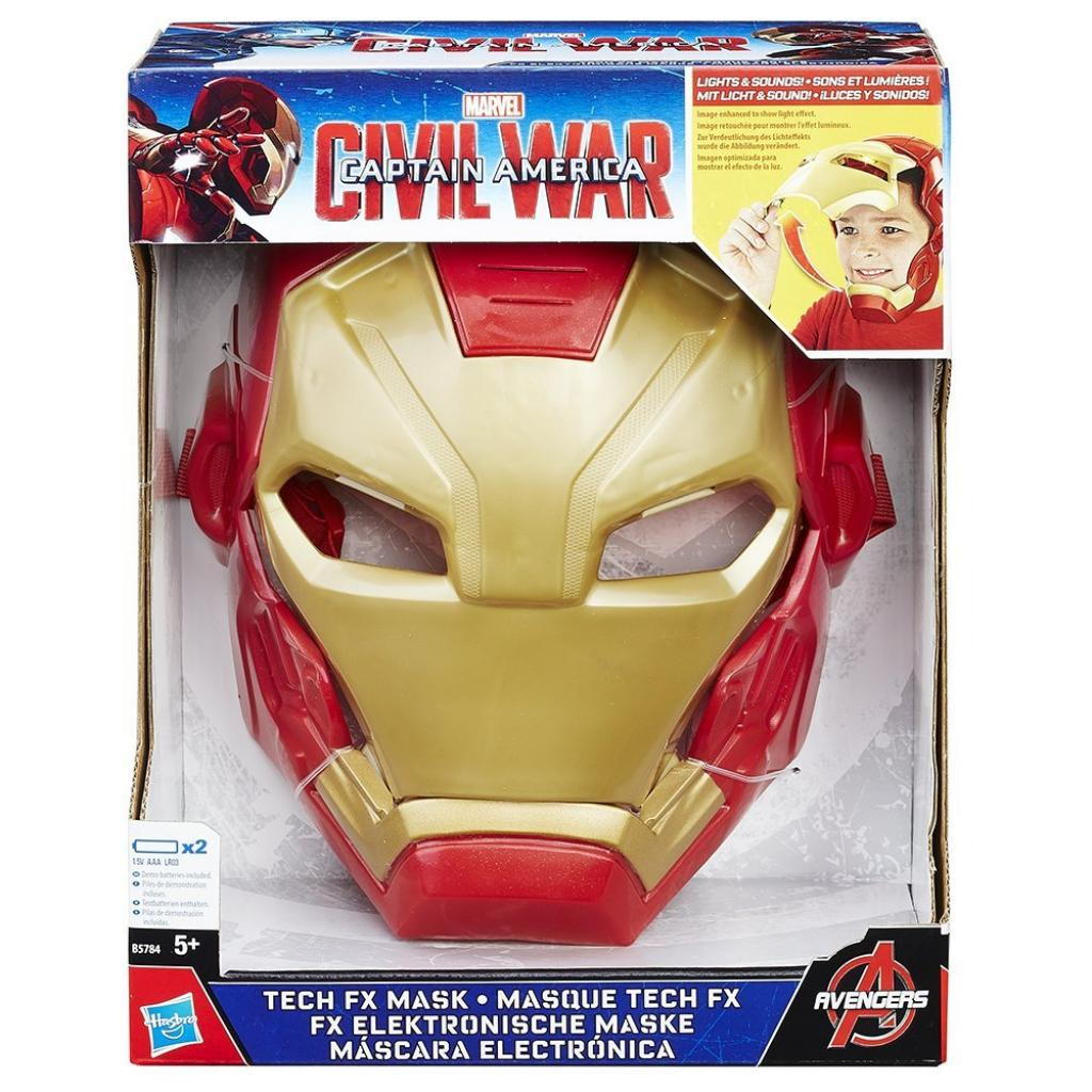 Игровой набор Hasbro Электронная маска Железного Человека (B5784)