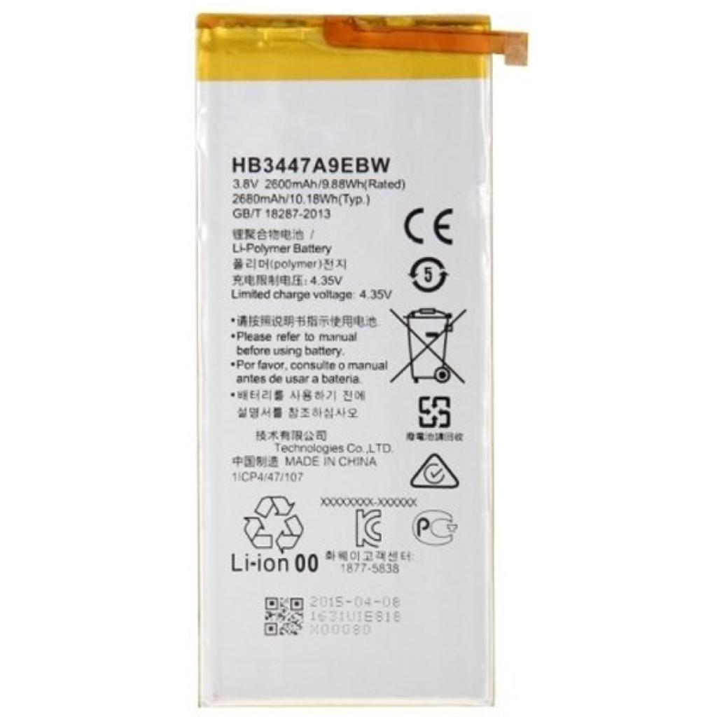 Аккумуляторная батарея Huawei P8 (39242)