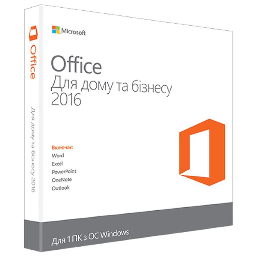 Офісний додаток Microsoft Office 2016 Home and Business Ukrainian DVD P2 (T5D-02734)