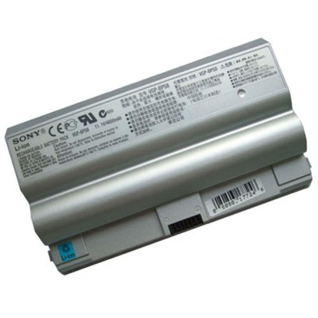 Аккумулятор для ноутбука Sony VGP-BPS8 Cerus (10760)