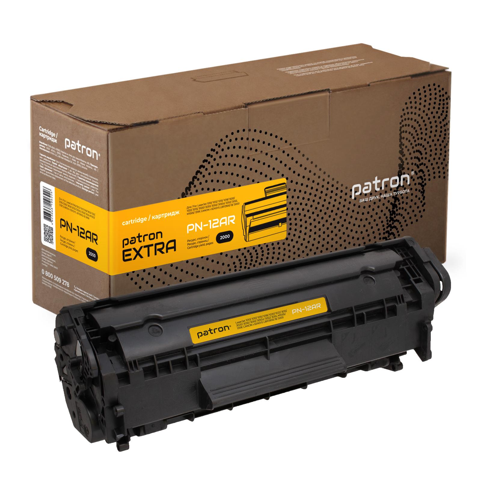 Картридж PATRON HP LJ1010/1020 (№12A) Extra (PN-12AR)