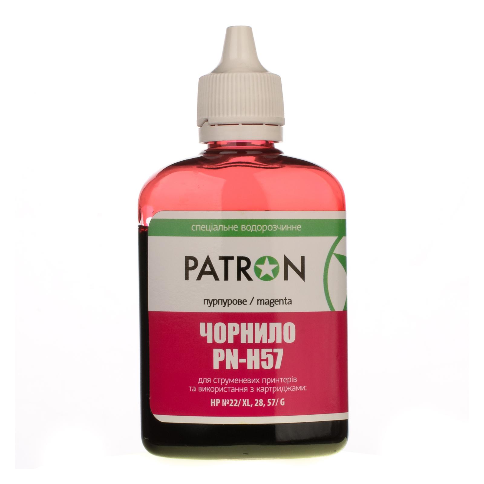 Чернила PATRON HP №57 C6657 90г MAGENTA (I-PN-H57-090-M)