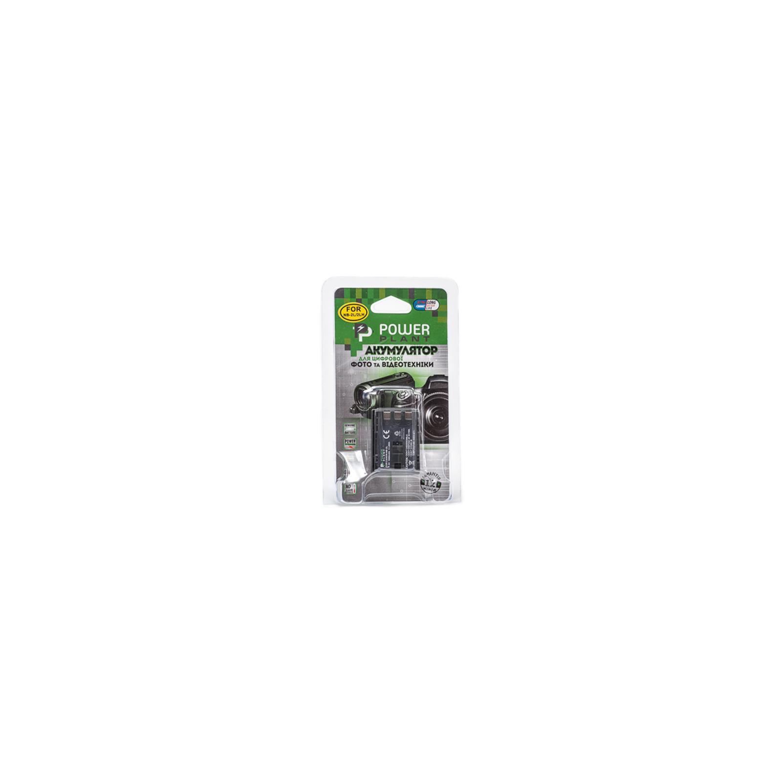 Аккумулятор к фото/видео Canon NB-2LH, NB-2L PowerPlant (DV00DV1059) изображение 3