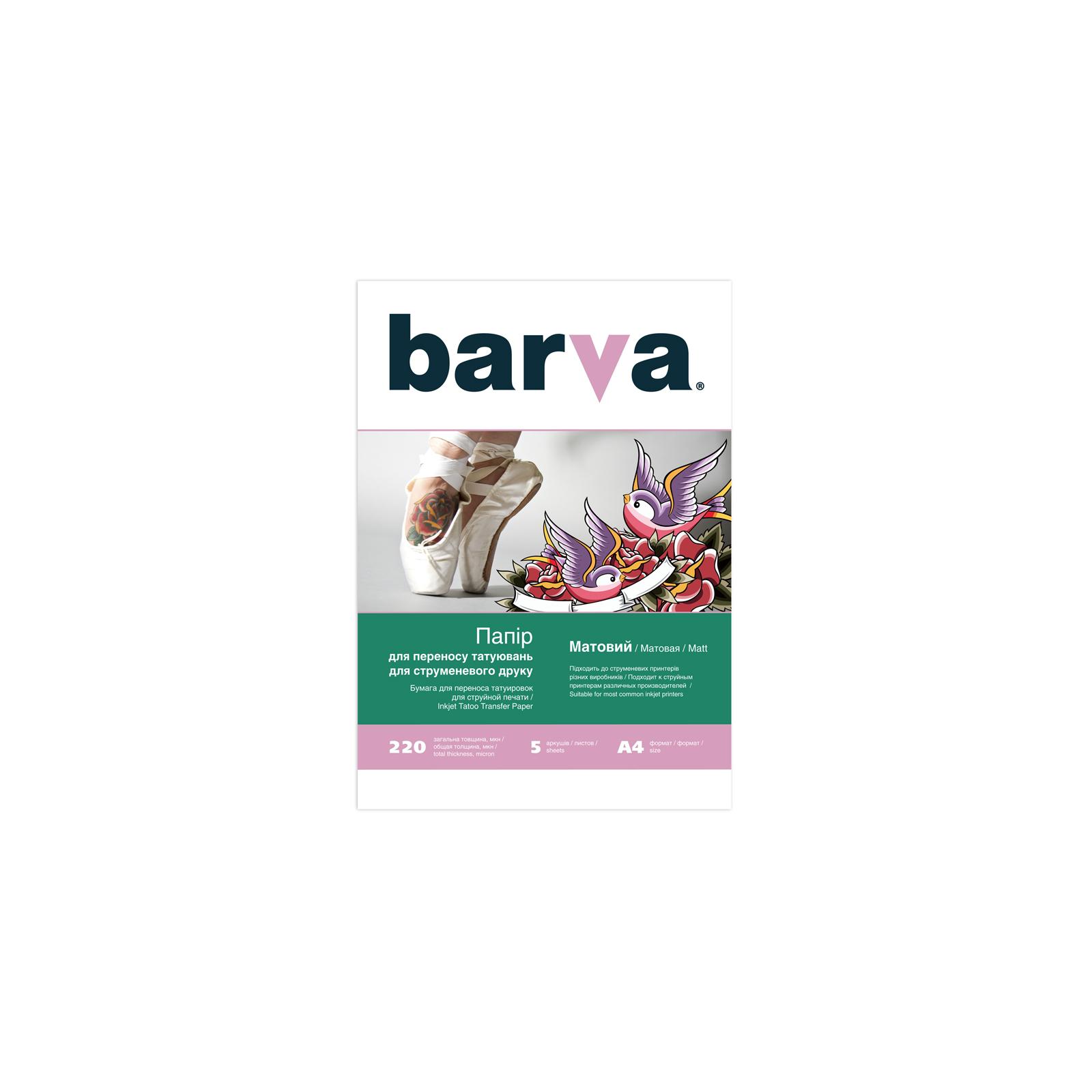 Бумага BARVA A4 TATOO (IF-T100-T01)