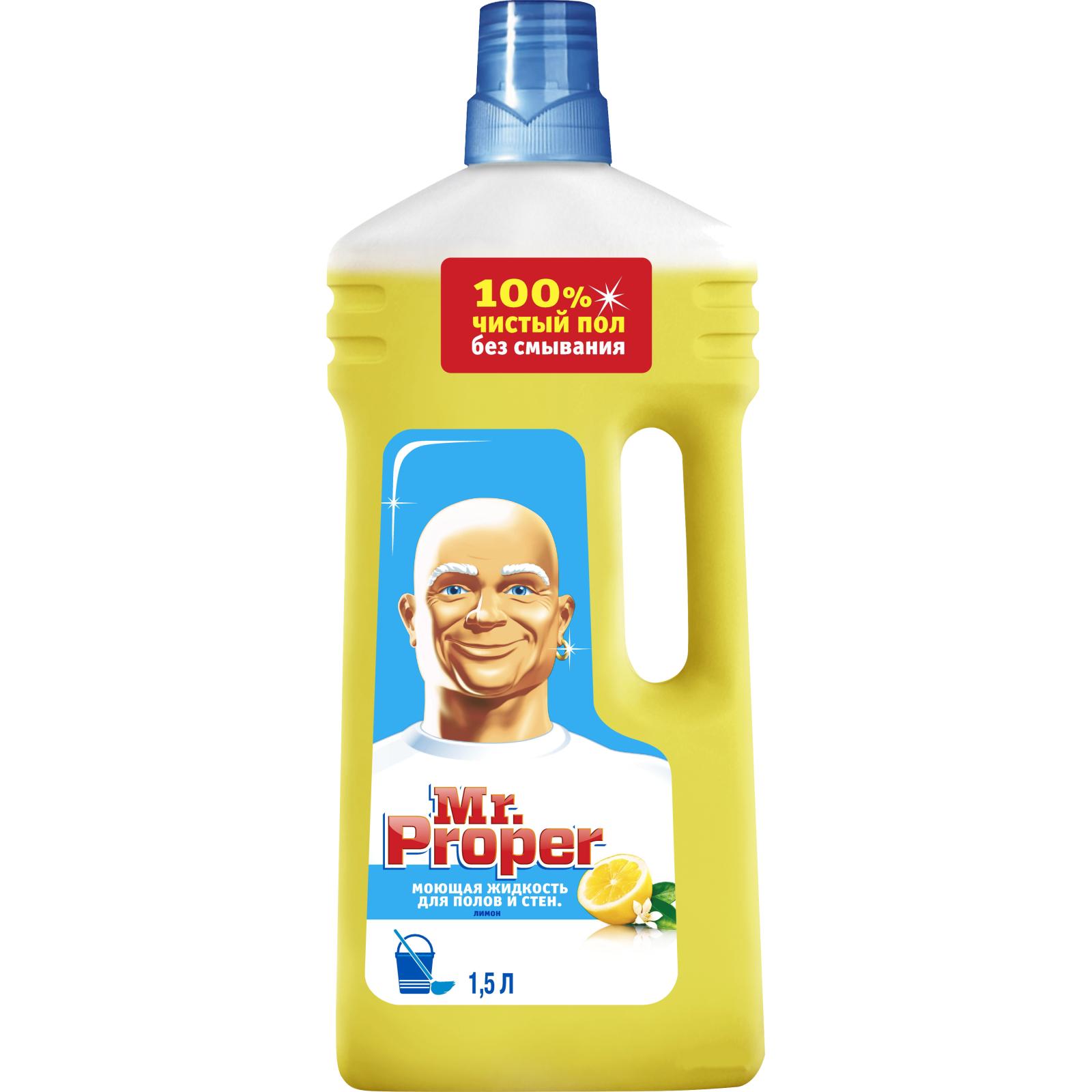 Моющая жидкость для уборки Mr. Proper Универсал Лимон 1,5 л (5410076957484)
