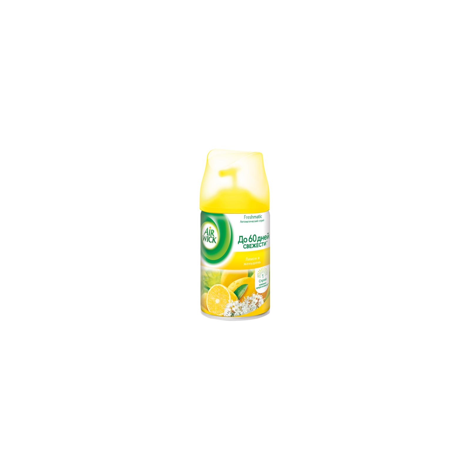 Освежитель воздуха Air Wick Лимон и женьшень 250 мл (4607109402191)