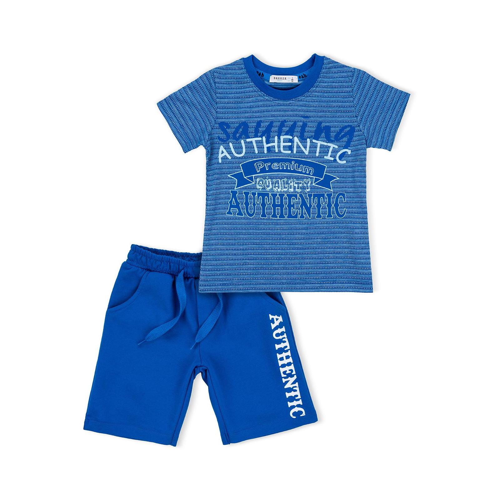 "Футболка детская Breeze с шортами ""AUTHENTIC"" (10583-92B-blue)"