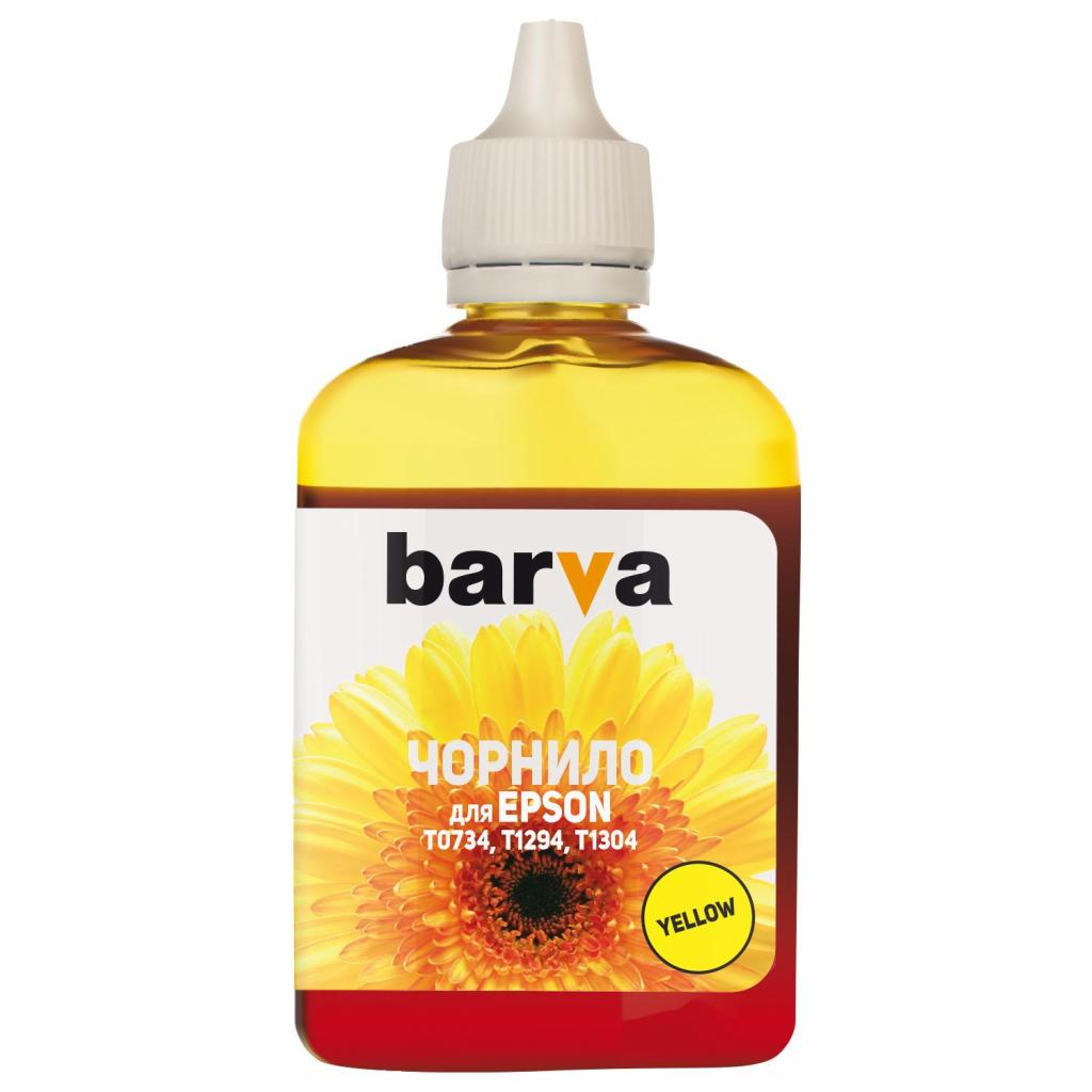 Чернила BARVA Epson T1304/T1294/T1284/T1034/T0734 Yellow 90 г pigm. (E130-530)