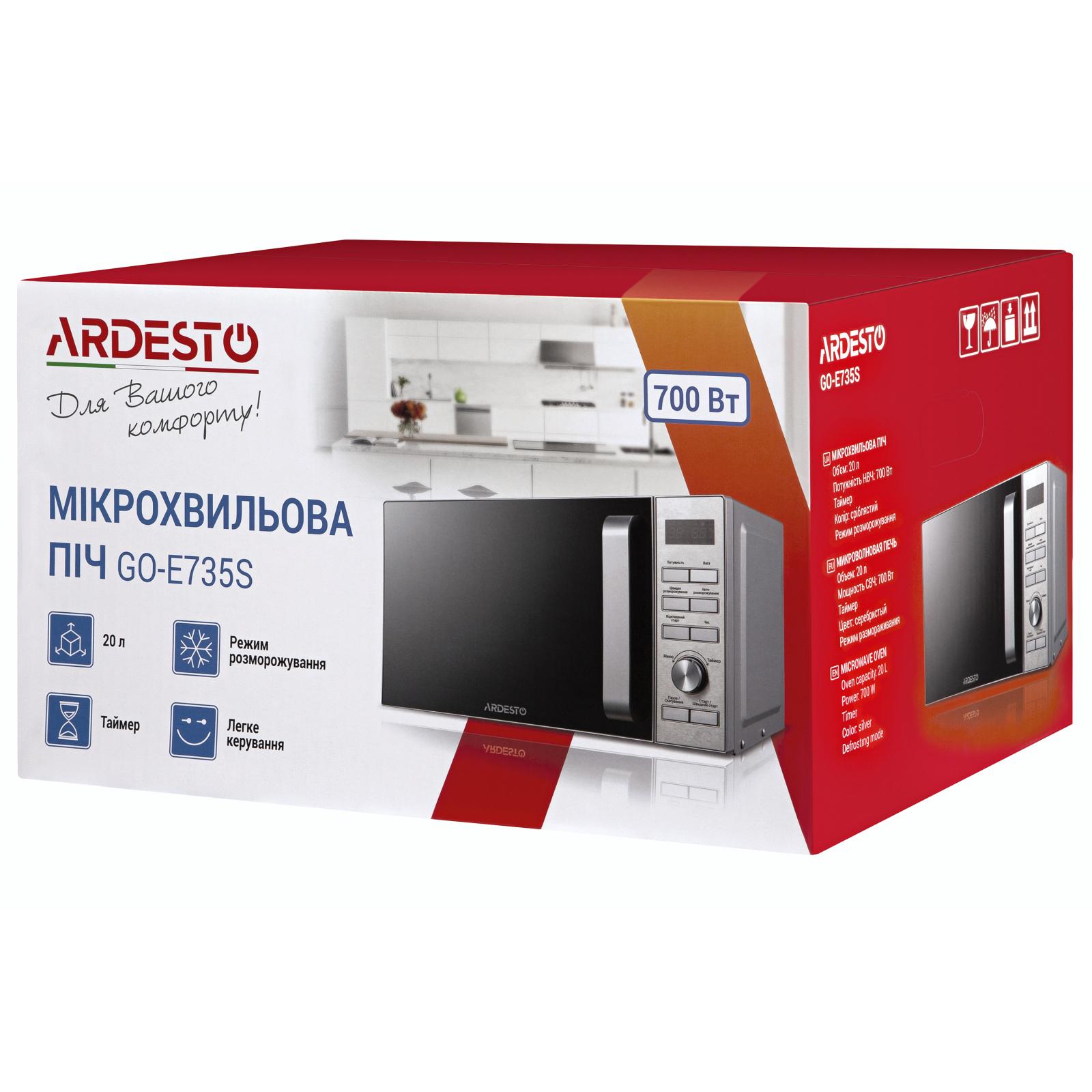 Микроволновая печь Ardesto GO-E735S изображение 4