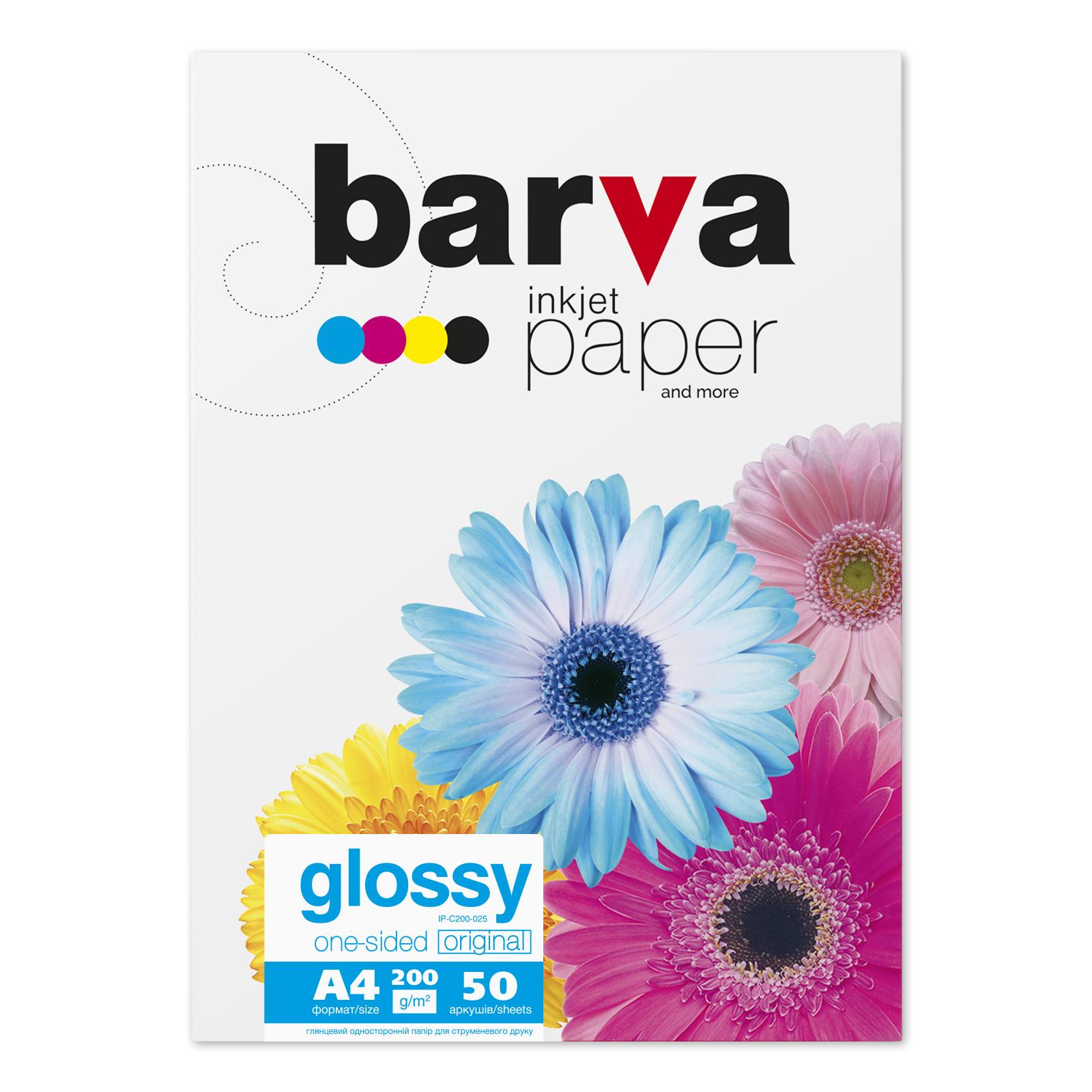 Бумага BARVA A4 (IP-BAR-C200-025)