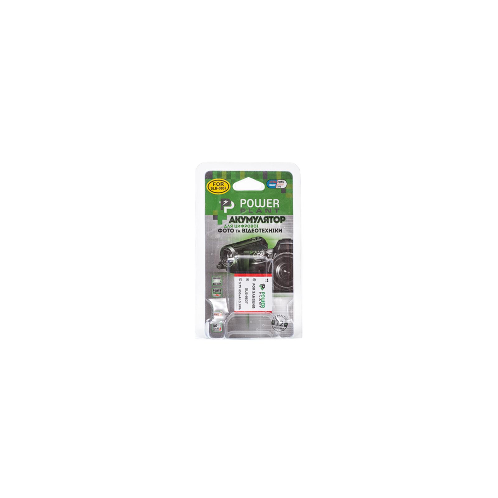 Аккумулятор к фото/видео PowerPlant Samsung SB-L0837 (DV00DV1202) изображение 3