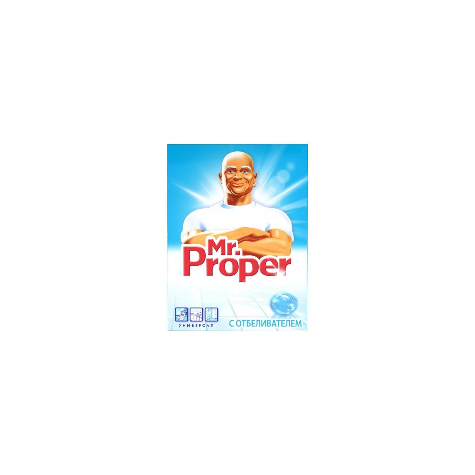 Чистящее средство Mr. Proper для твердых поверхностей с отбеливателем 400 г (5413149031685)