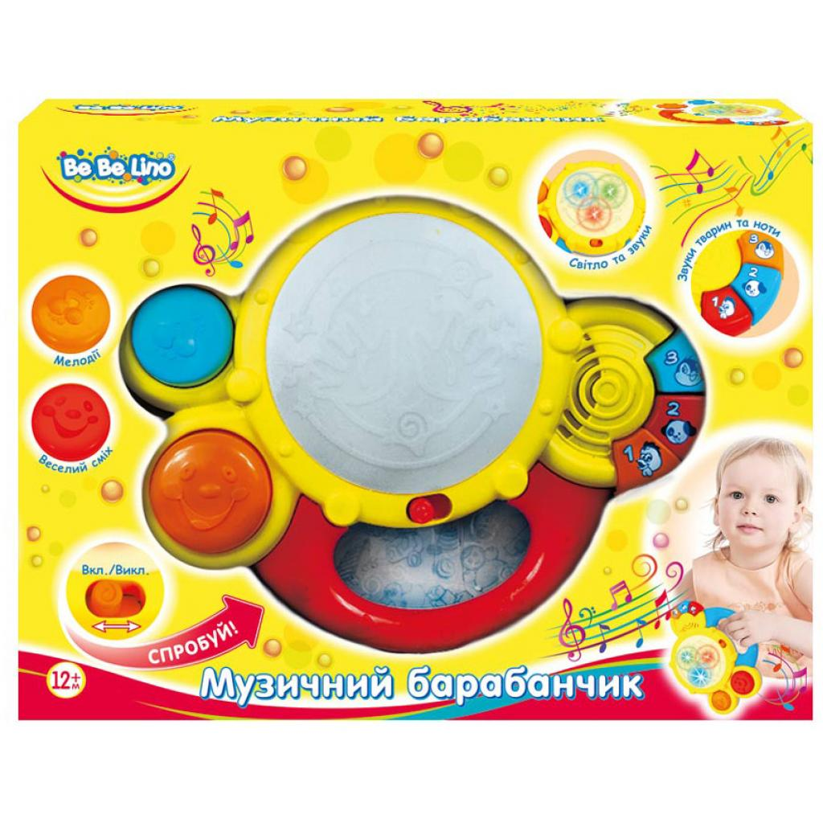 Музыкальная игрушка BeBeLino Музыкальный барабанчик бело-желтый (57067-2)