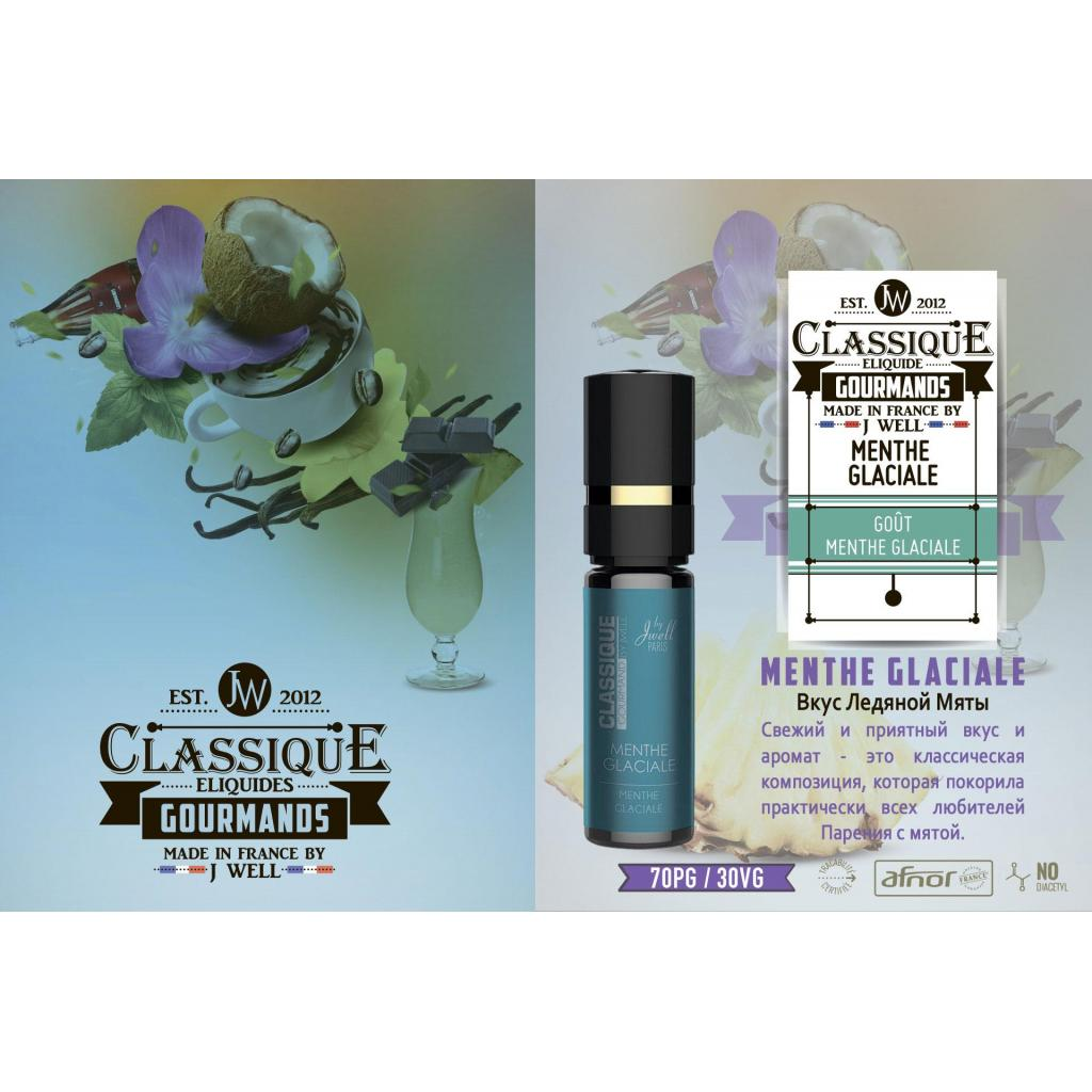 Жидкость для электронных сигарет Jwell Menthe glaciale 10 ml 11 mg (CLGMG1011) изображение 2