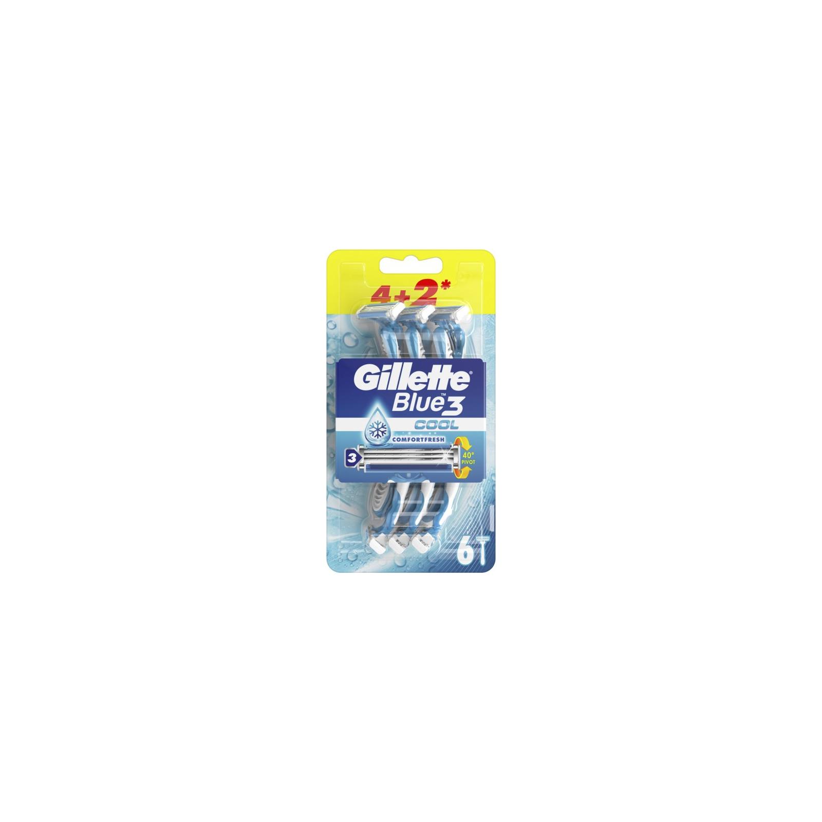Бритва Gillette Blue 3 Cool 6шт (7702018457304)