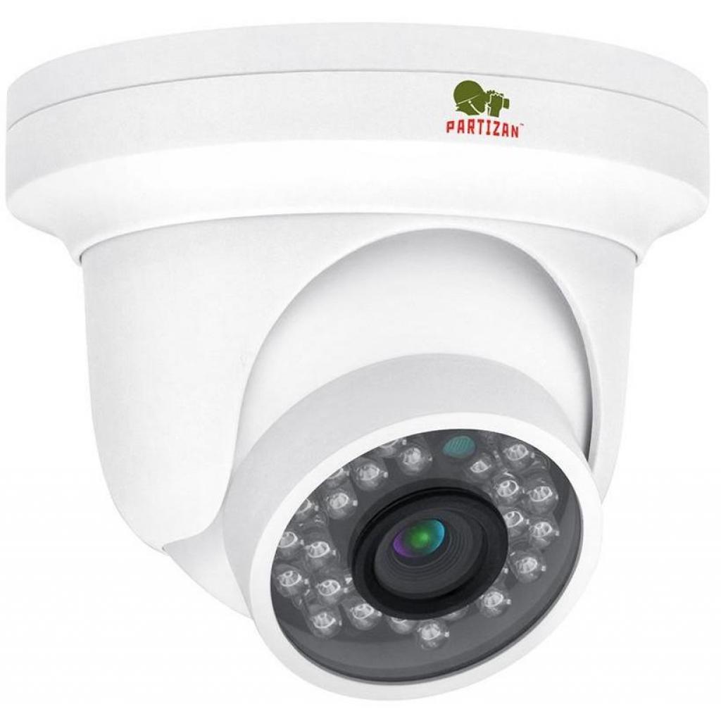 Камера видеонаблюдения Partizan IPD-5SP-IR POE v1.0 (IPD-5SP-IR POE 1.0)