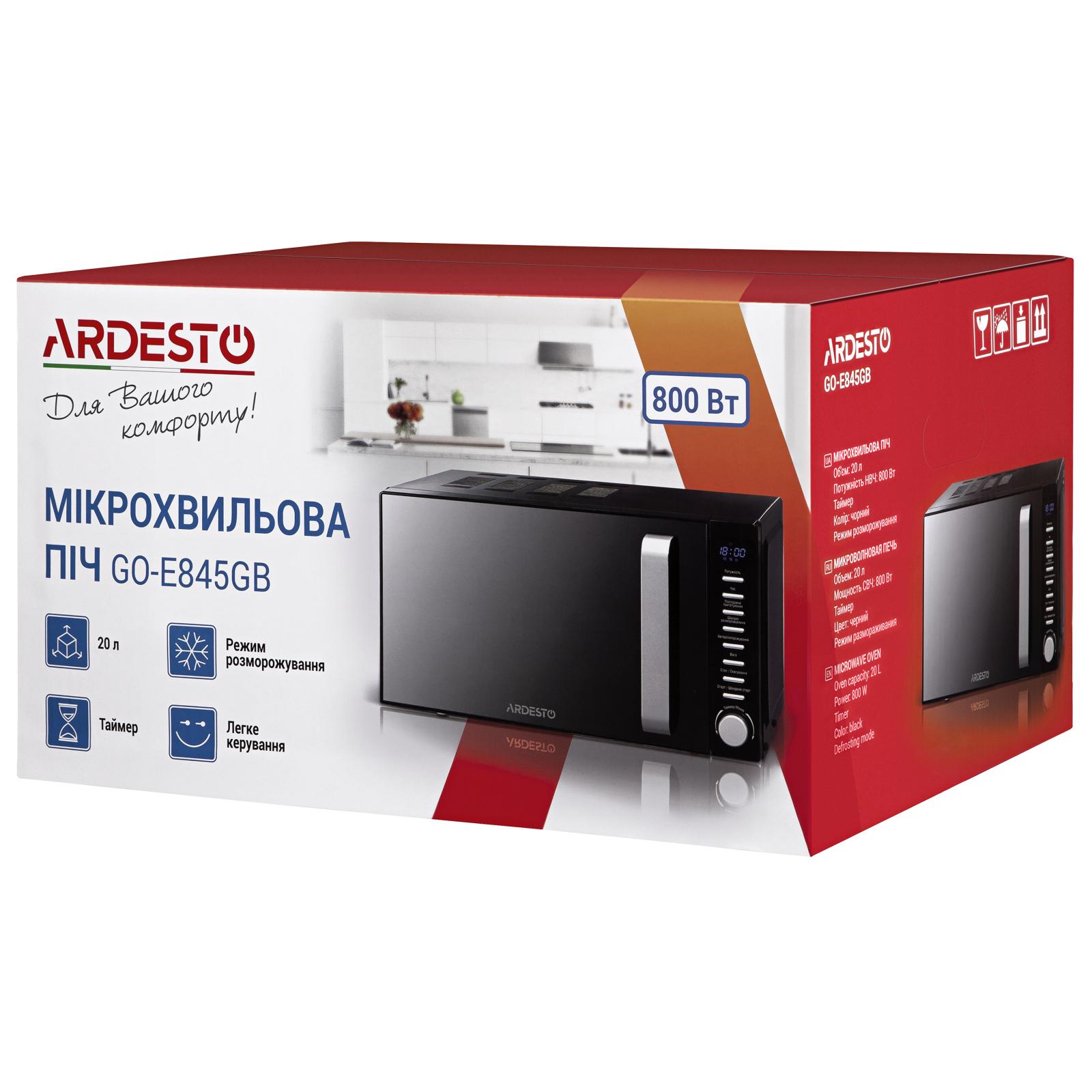 Микроволновая печь Ardesto GO-E845GB изображение 4