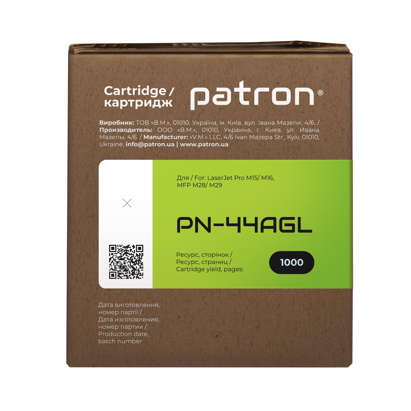Картридж Patron HP LJ CF244A GREEN Label (PN-44AGL) изображение 3