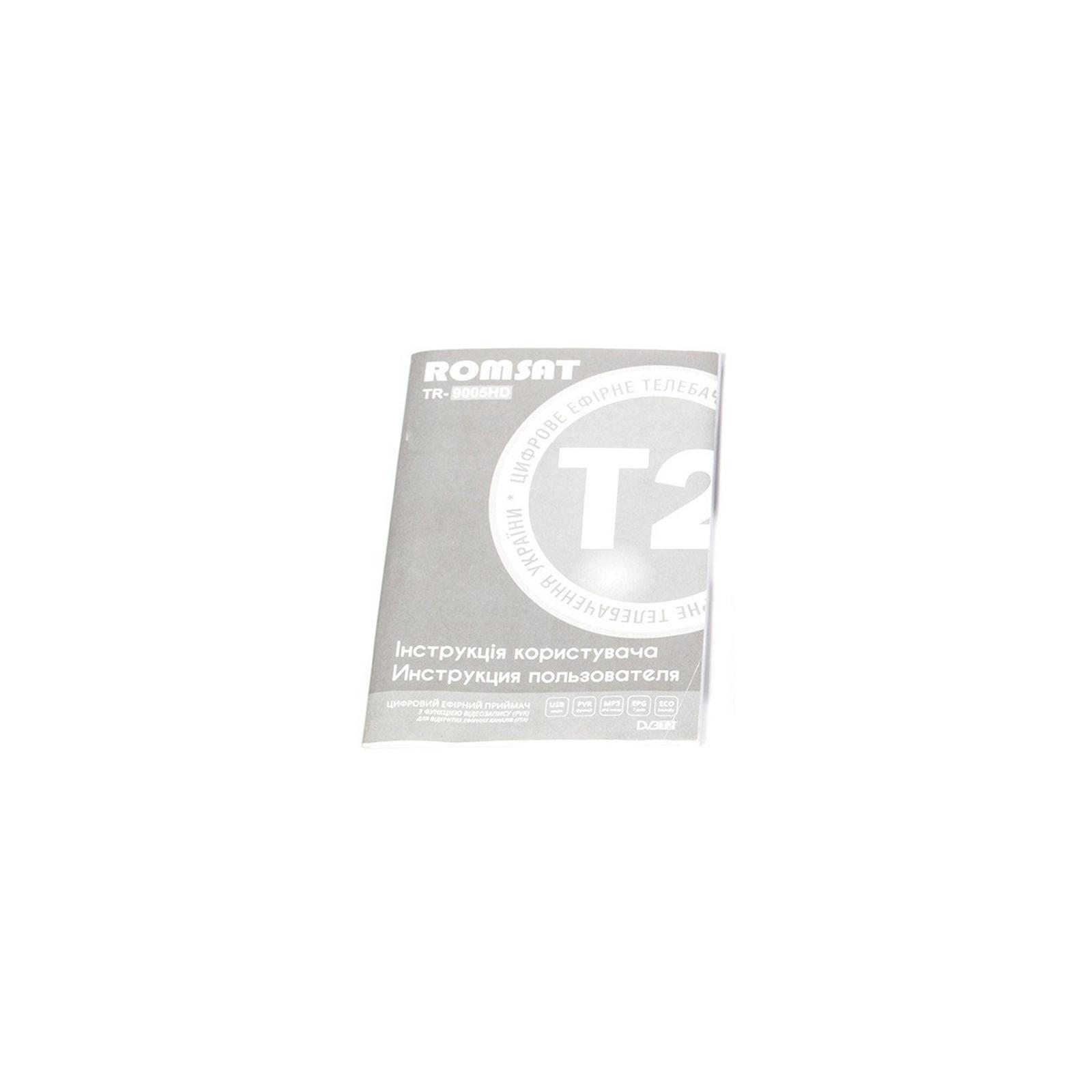 ТВ тюнер Romsat TR-9005HD, chip set MSD7T01 (TR-9005HD) зображення 5