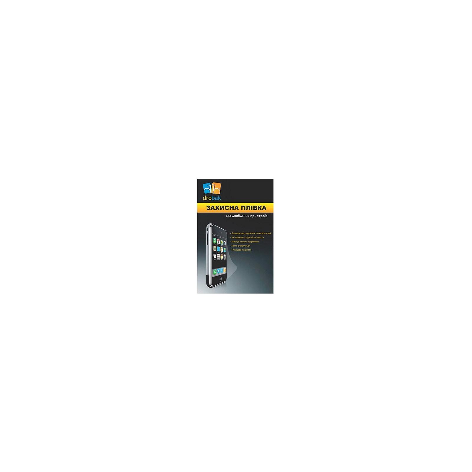 Пленка защитная Drobak Samsung S5830 Galaxy Ace (502114)