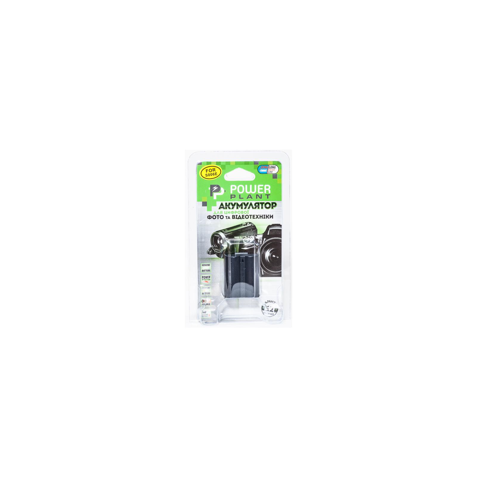 Аккумулятор к фото/видео Panasonic S006E PowerPlant (DV00DV1100) изображение 3