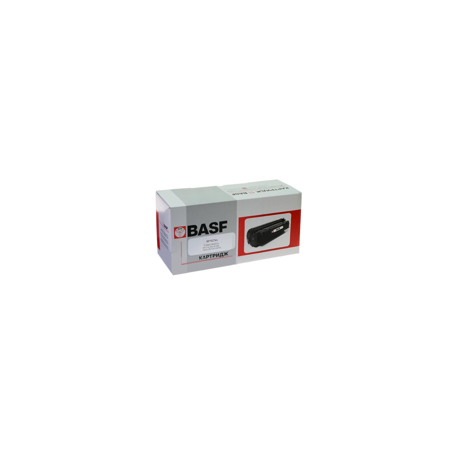 Картридж BASF для HP LJ 4L/4P (B92274A)