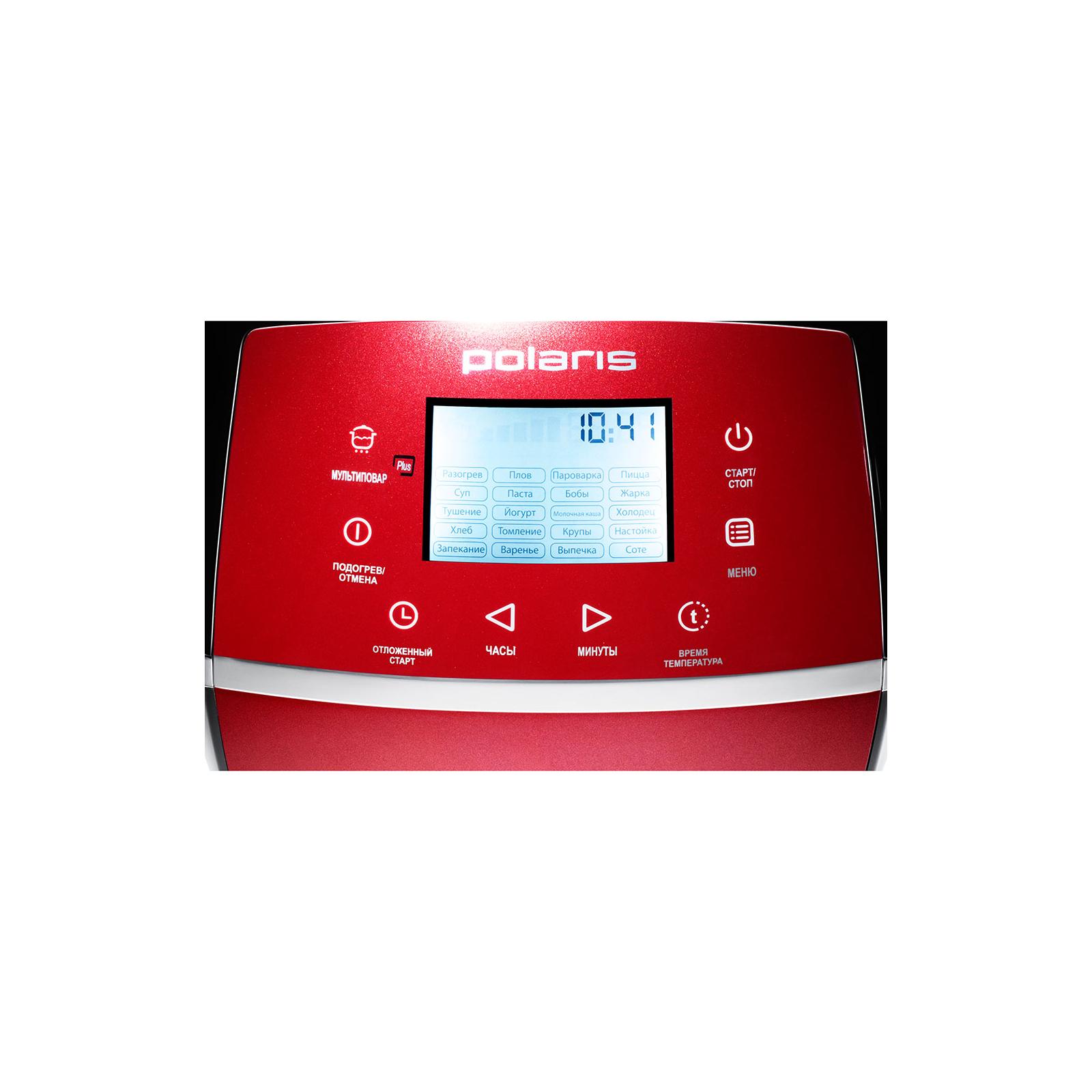 Мультиварка POLARIS PMC 0525D изображение 3