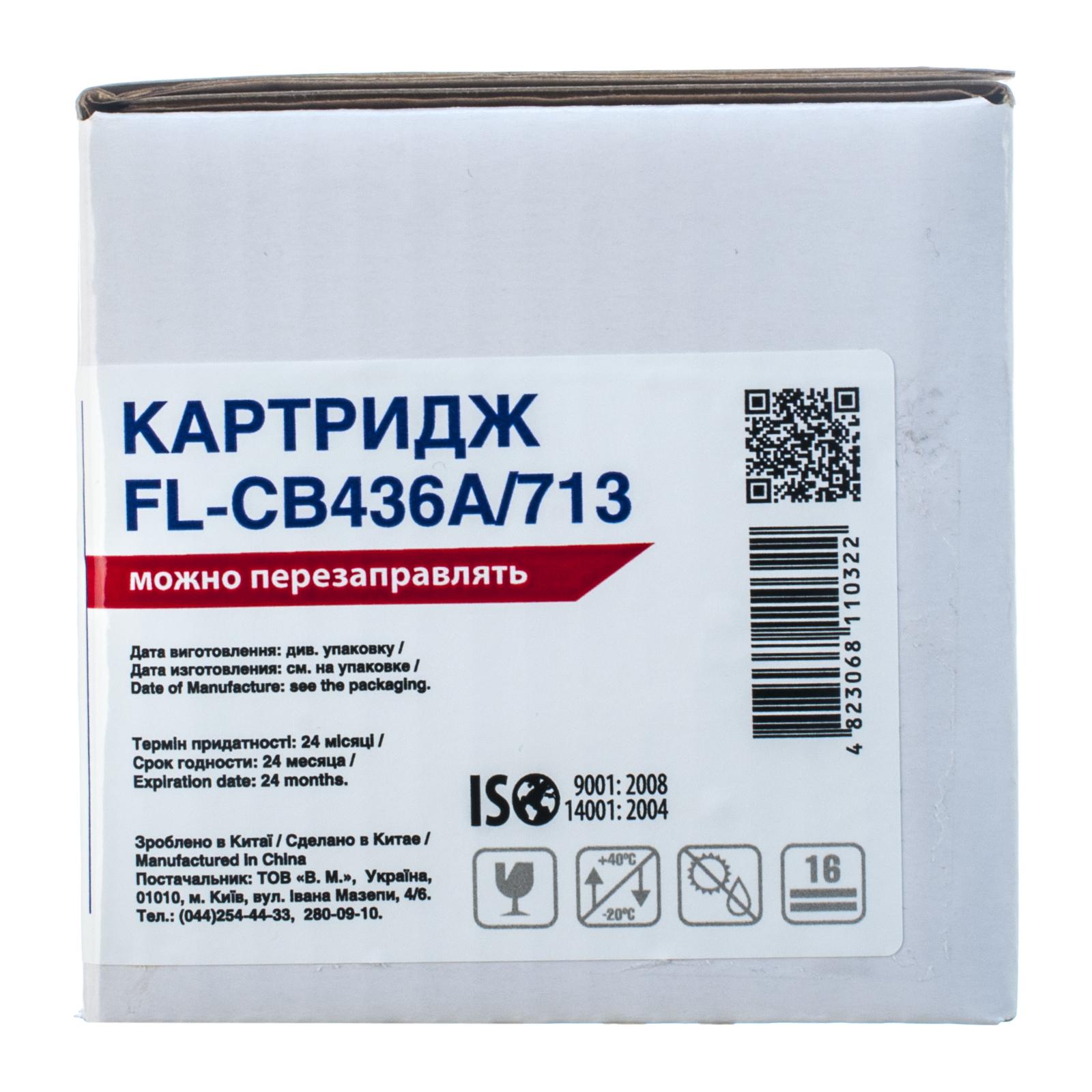Картридж FREE Label HP LJ CB436A/CANON 713 (FL-CB436A/713) изображение 3