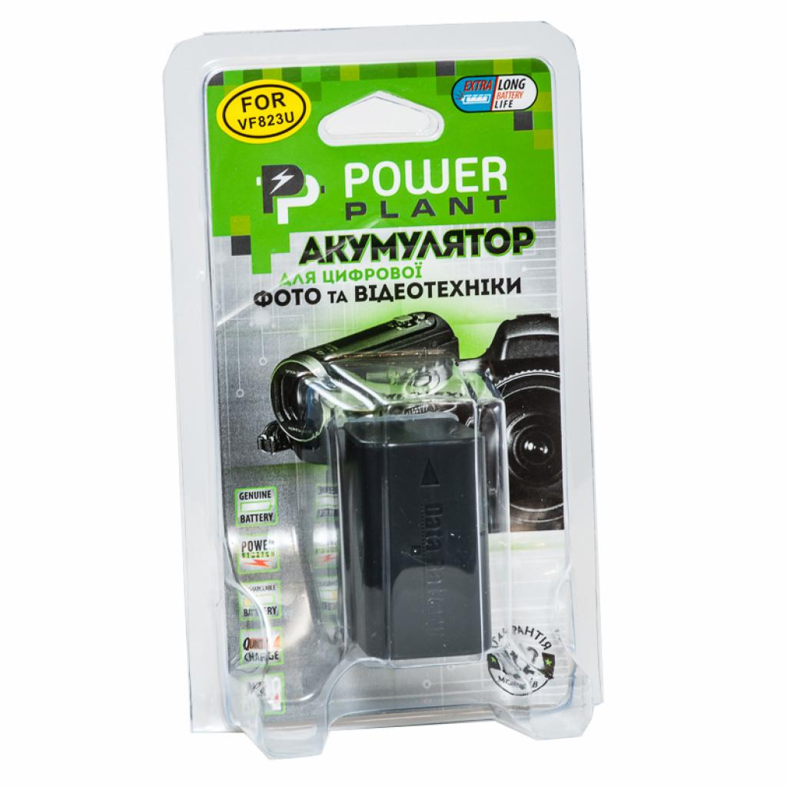 Аккумулятор к фото/видео PowerPlant JVC BN-VF823 (DV00DV1203) изображение 2