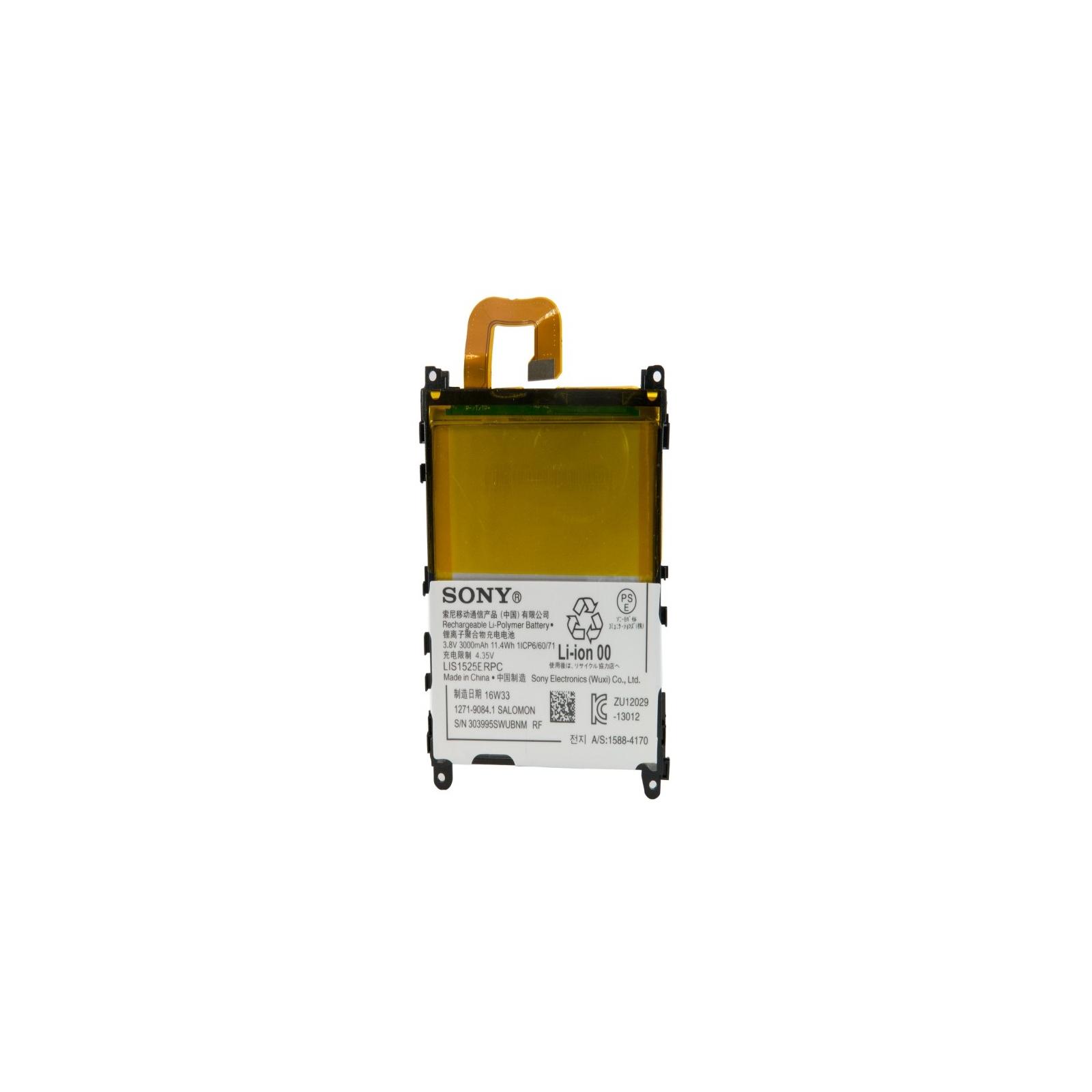 Акумуляторна батарея для телефону EXTRADIGITAL Sony Xperia Z1 C6902 (3000 mAh) (BMS6390)