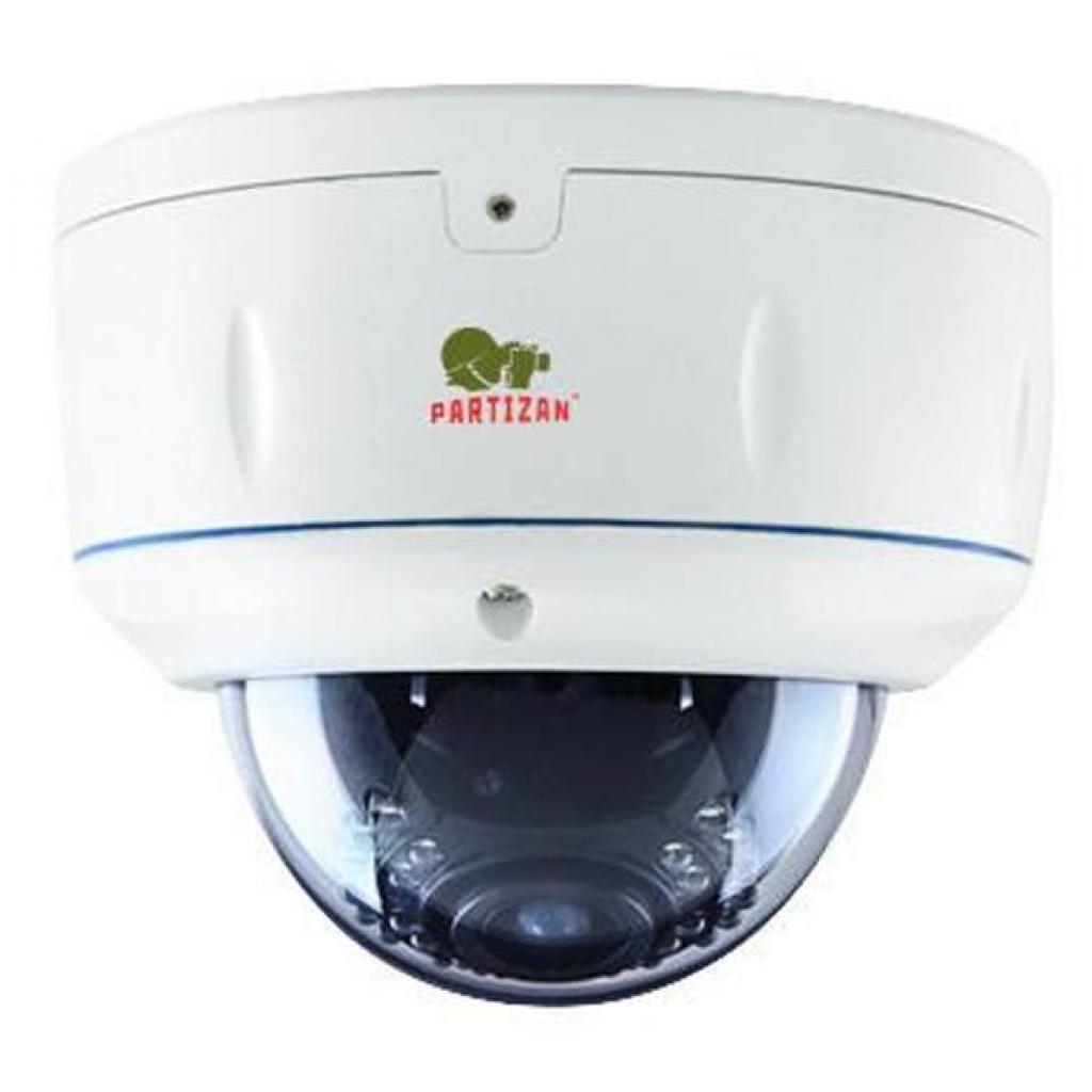 Камера видеонаблюдения Partizan IPD-VF2MP-IR Starlight